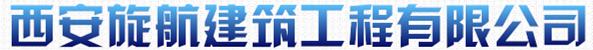 [薦]西安移動廁所,陝西環保公廁,移動崗亭,警用崗亭,售貨亭廠家
